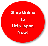 shop online help japan
